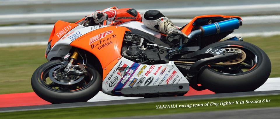 PROTI Fully Forged 64 Titanium Bolts,PROTI Motorcycle Titanium Bolt