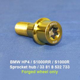 S1000RR Sprocket hub bolt,33818532733