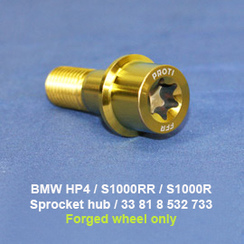 S1000RR Sprocket hub titanium bolt